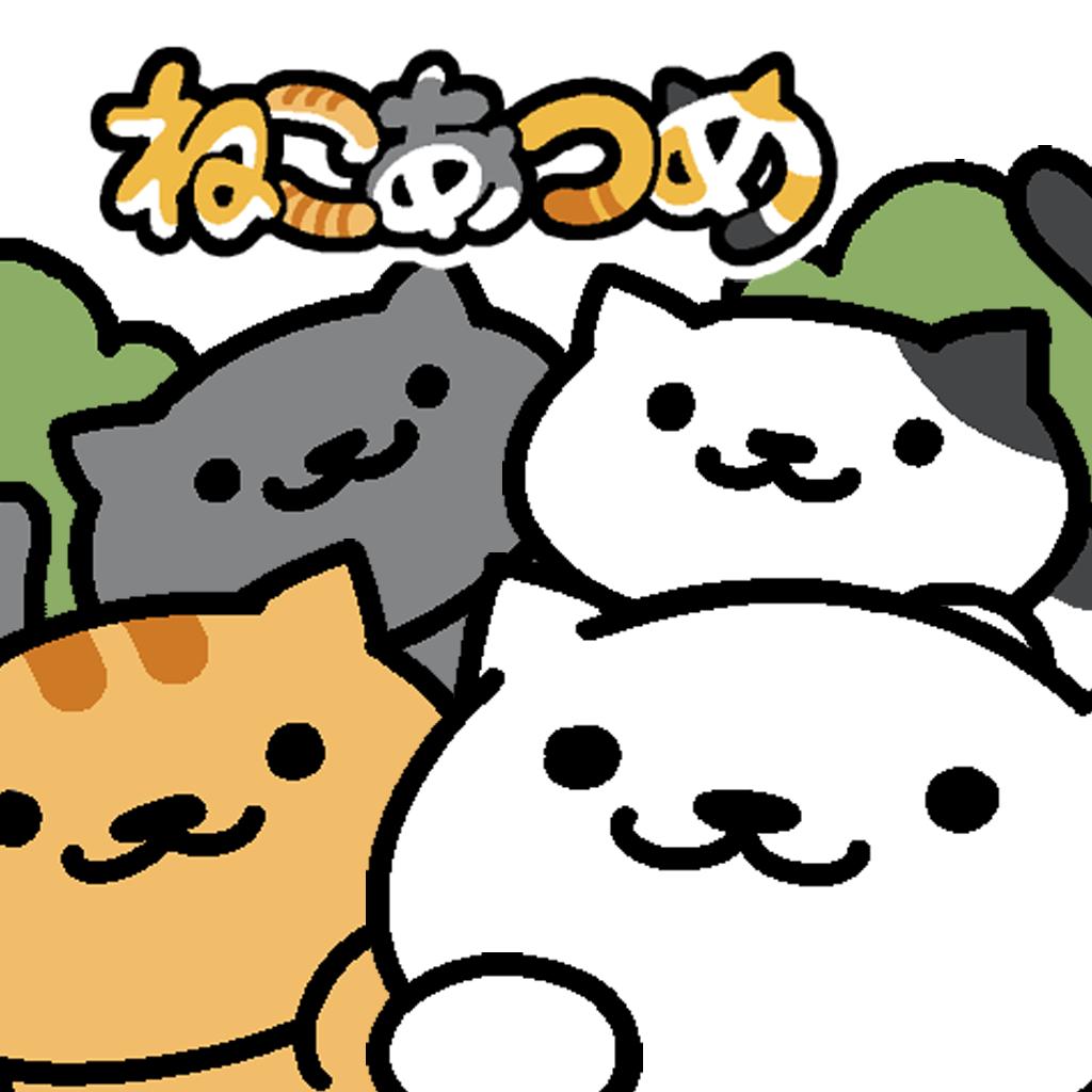 「猫集め」の画像検索結果